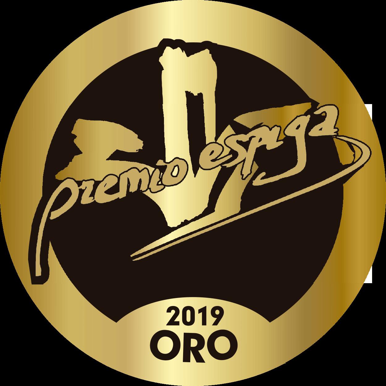 Premio Espiga de oro 2019 <br> Caja Rural